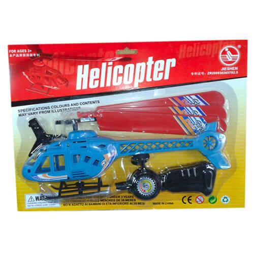 Вертолет с запуском, на блистере