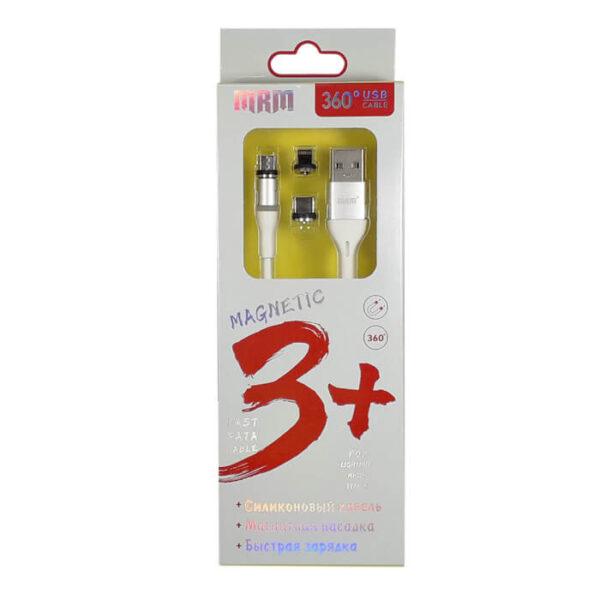 Кабель USB магнитный 3 в 1