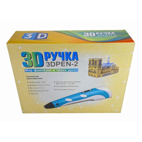 3D ручка Pen-2 с Led дисплеем